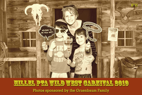 Hillel Wild West Purim Carnival - 3/17/2019