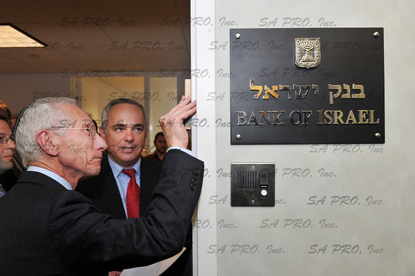 Bank of Israel Grand opening