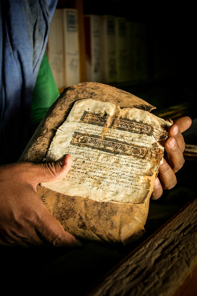 1000 year old Qu'ran