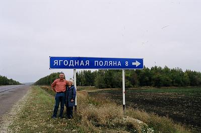 Yagodnaya Polyana, Russia