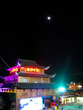 Day 08: Meili Xiangxi