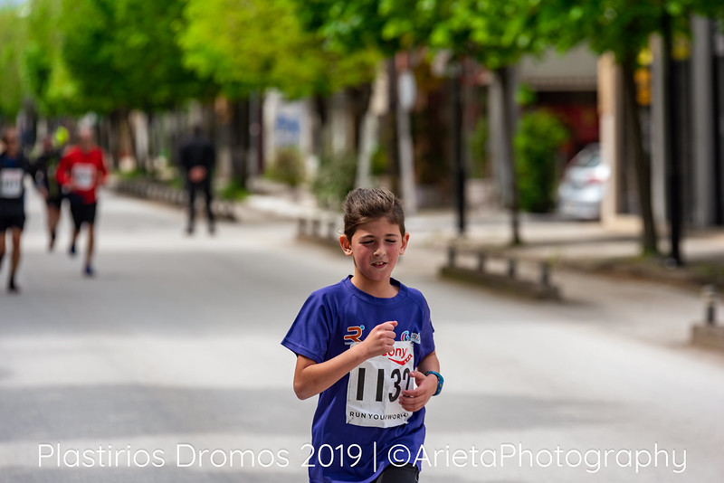 Dromeis-10km (180).jpg