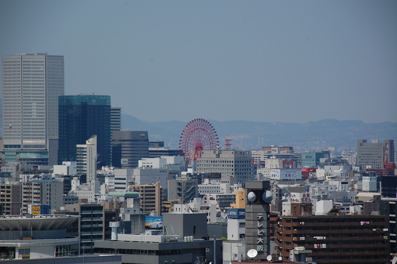 The view towards Ueda