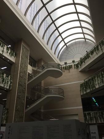 Shanghai Public Library