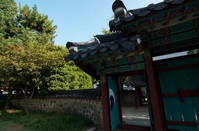 RTW: South Korea