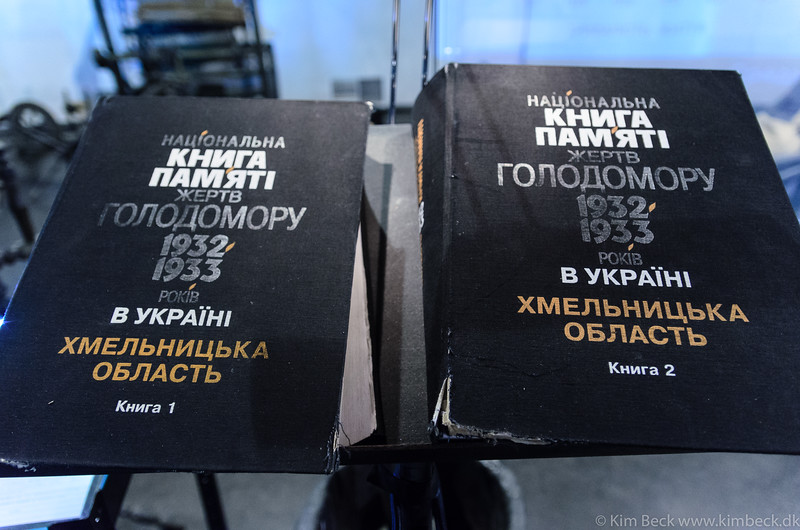 Holodomor Memorial #-10.jpg