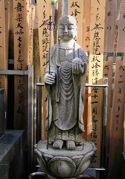 Tochojizo3 (1).jpg