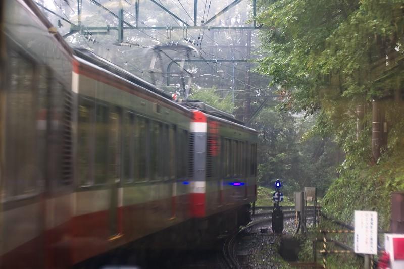 Hakone Tozan Rail Line