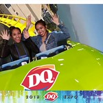 2018 Koch Foods Exhibit at DQ Expo in Anaheim, CA with photo booth by CEG Interactive