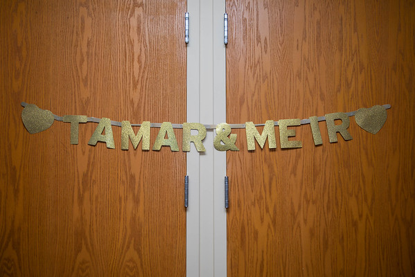 Tamar & Meir's Engagement Party