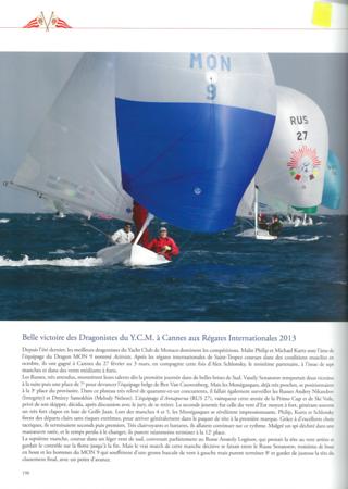 Yacht Club de Monaco 2012 -2013