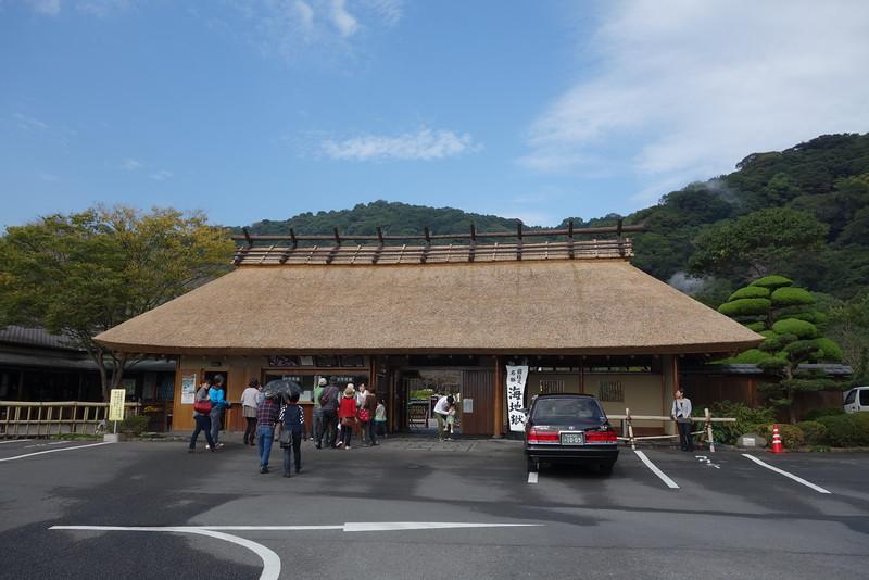 Umi Jigoku