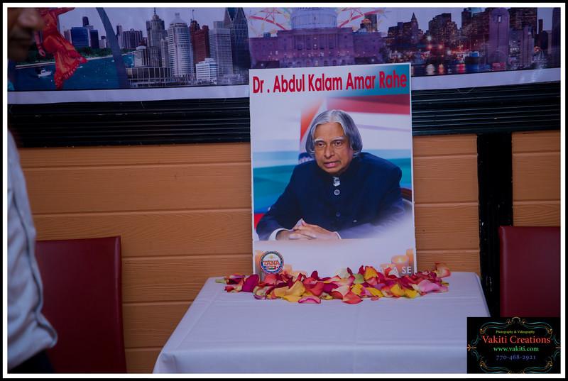 Abul Kalam Amar Rahe