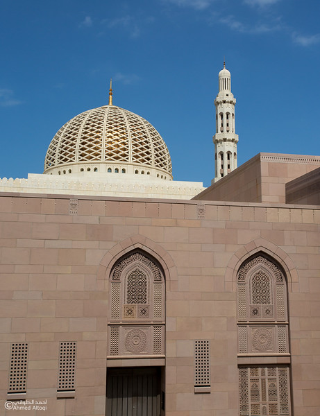 Sultan Qaboos Grand Mosque (24).jpg