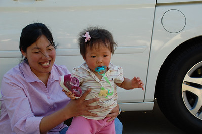 May 18, 2008 - Sitting in the driveway.