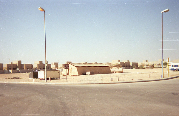1991 01a - Desert Shield