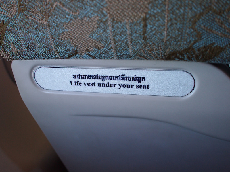 PA234431-life-vest-under-your-seat.JPG