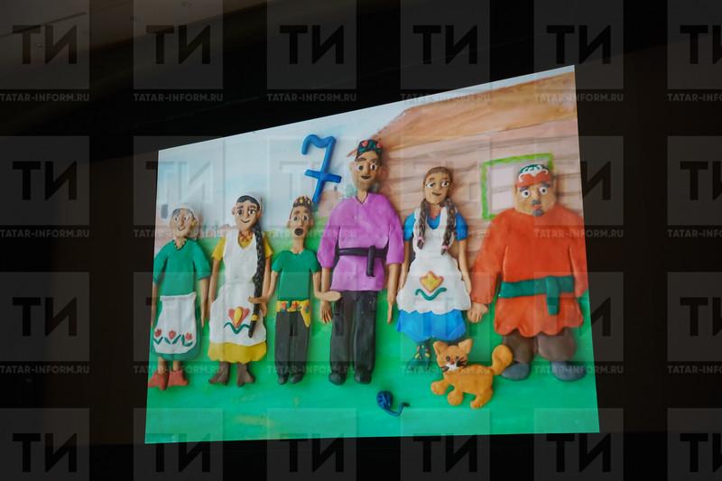 13.03.2021 -«Милли мультFest» кинофестиваленең зональ йомгаклау турыннан фоторепортаж ( фото Салават Камалетдинов)