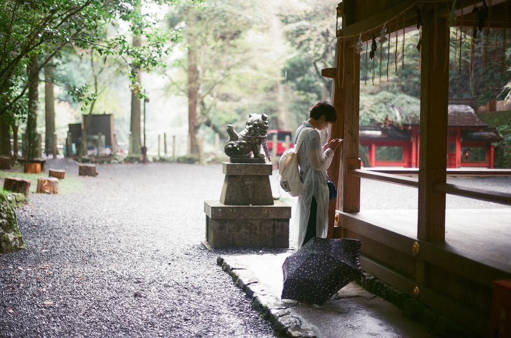 貴船神社 奥宮 京都 Kyoto