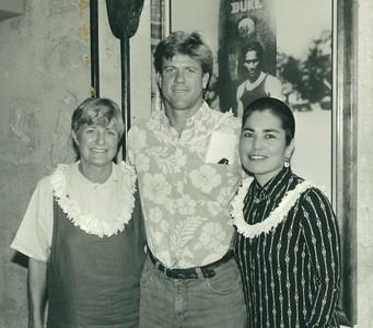 1995 Outrigger Duke Kahanamoku Foundation