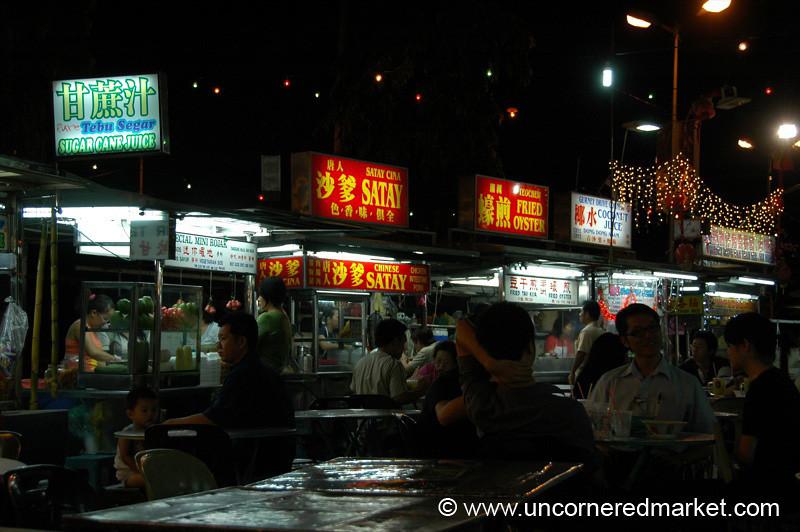 Hawker Food Center - Penang, Malaysia