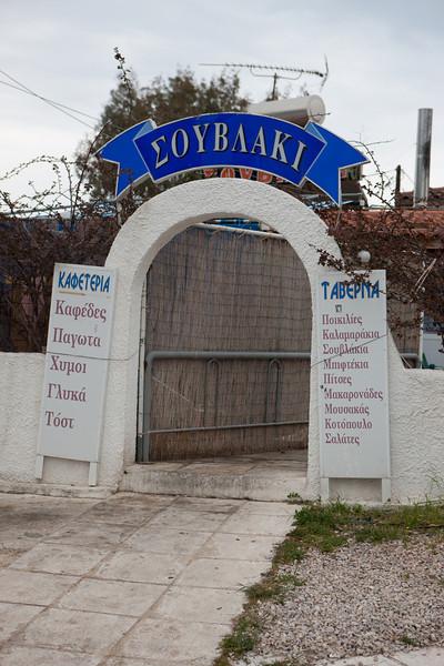 Greece-4-2-08-33066.jpg