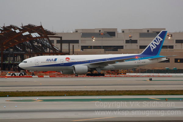 ANA - All Nippon Airways