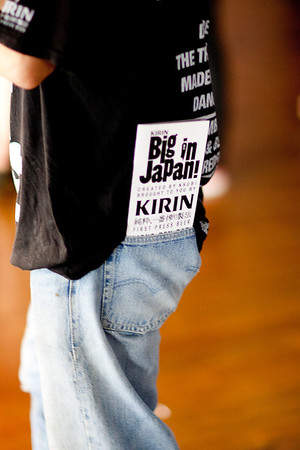 Kirin - Big in Japan