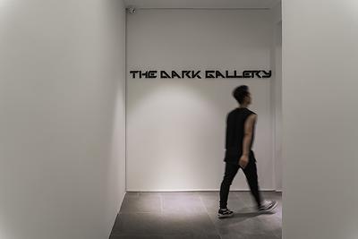 The Dark Gallery - Naki Wood Studio
