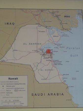 2008_12 Koweit
