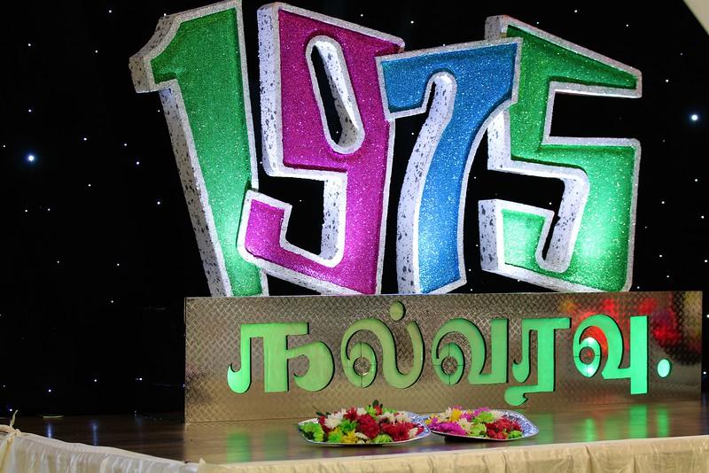 Valvai 1975