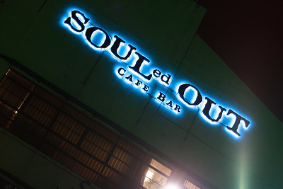 christmas-souled-out
