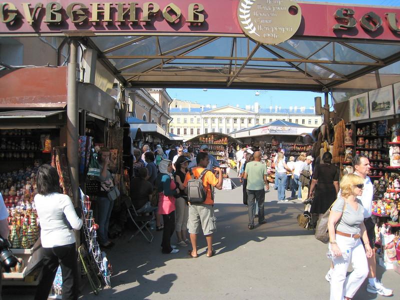 The Shopping Arcade!