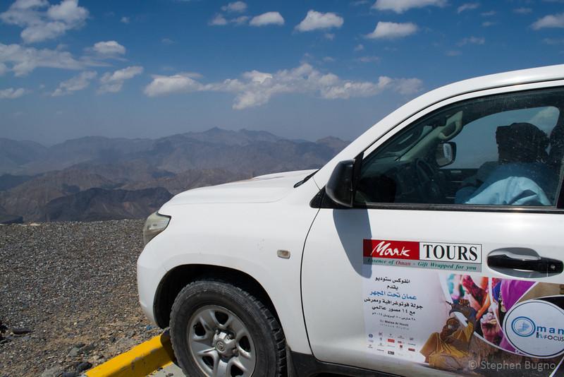 Jebel Akhdar-0392.jpg
