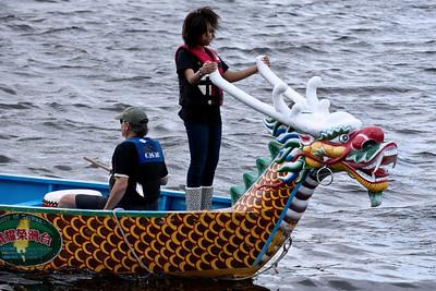 Dragon Boat Racing - 08 September 2012