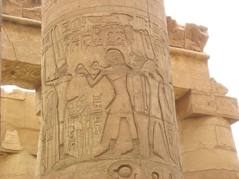 Egypt-567.jpg