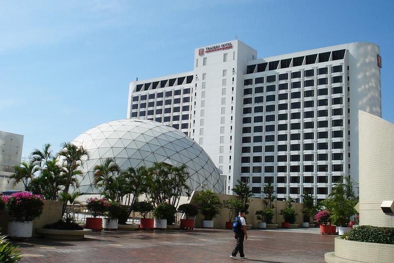 Komtar Shopping Center.jpg