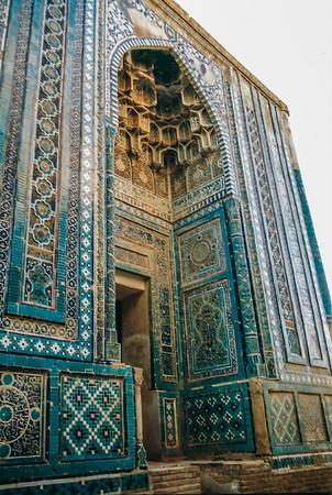 1997 Samarkand