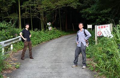 The Trek: Kishiwada to Wakayama