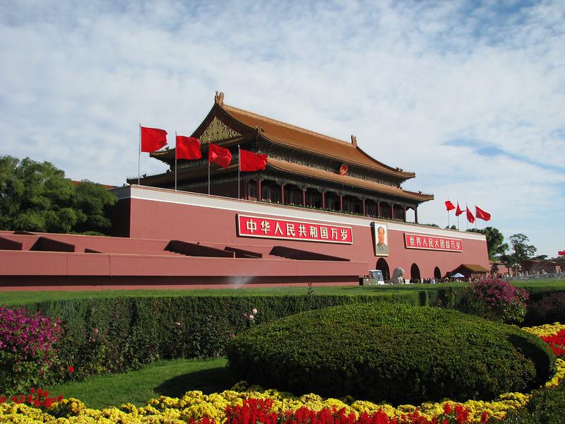 China-192.jpg
