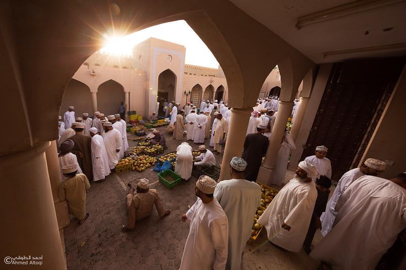 Nizwa Souq (2)- Oman.jpg