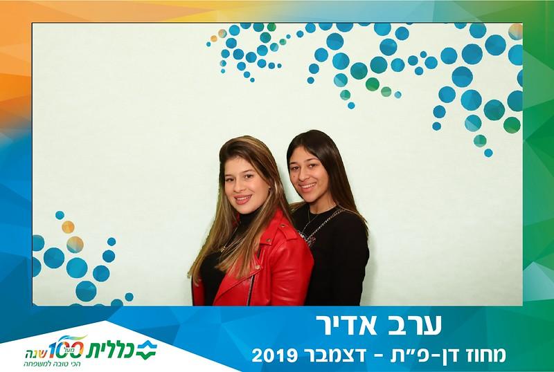 2019-12-18-74897.jpg