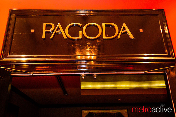 Pagoda Lounge Red Carpet Opening With DJ Zhaldee