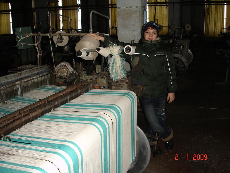 2008-12-31 НГ Кострома 33.JPG