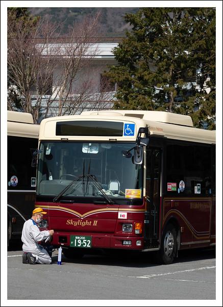 Shiseikaen-3877.jpg