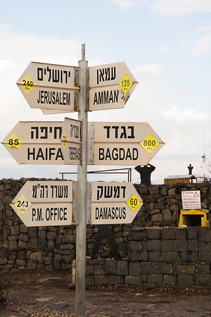 Golan Height/Syrian Border