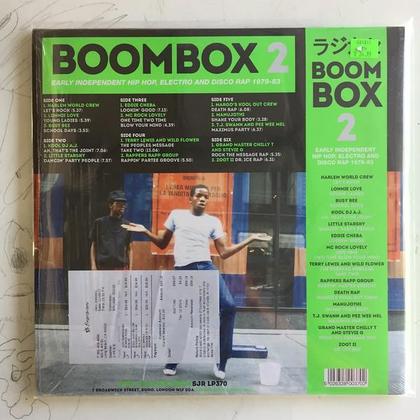 LPs-JB-Hip-Hop-Rap_215.JPG