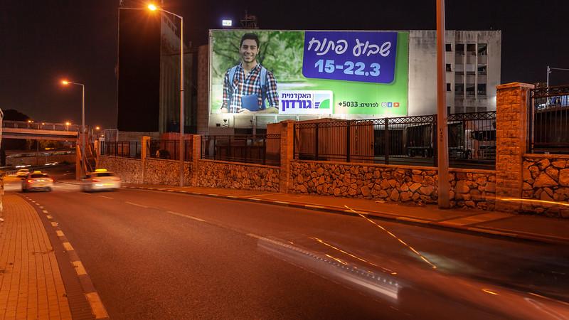 03-08-20-Huge-Gordon-Haifa-Big (54 of 55).jpg