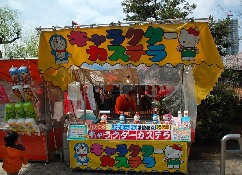 34-Japan10_1051.JPG