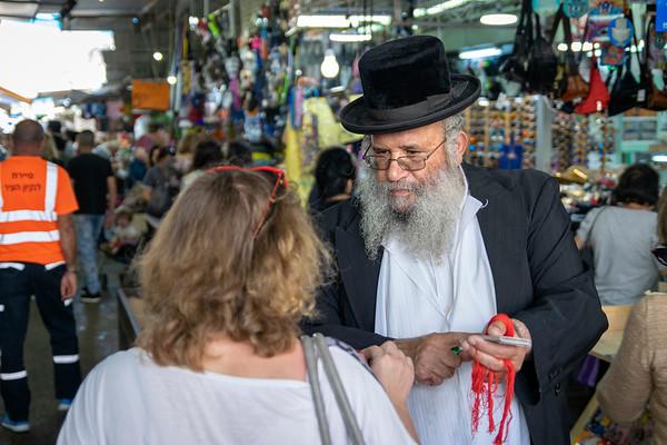 May 2018  - Israel